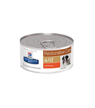 Hills Prescription Diet-Lata PD Canine/Feline a/d. 156 gr. Húmedo. (1)