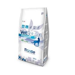 Vet Solution Feline Dermatosis (1)