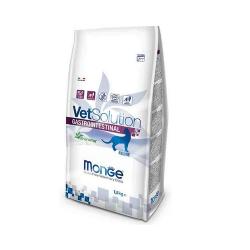 Vet Solution Feline Gastrointestinal (4)