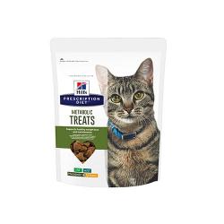 Snack Metabolic Treats Feline (6)