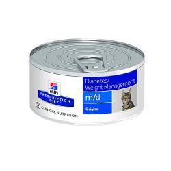 PD Feline m/d.156 gr. Húmedo. (6)