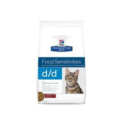 PD Feline d/d Venado (6)